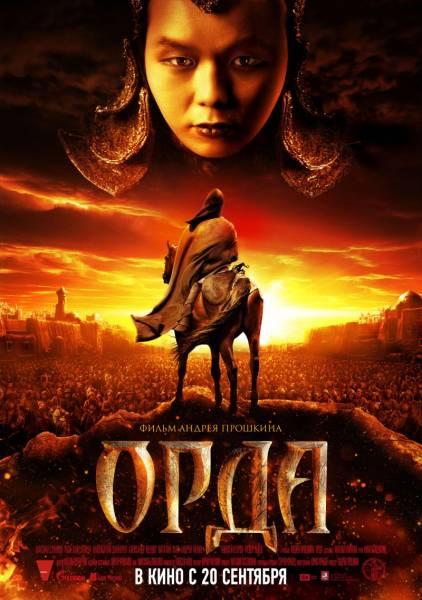 Смотреть Бесплатно Исторические Фильмы Про Рыцарей