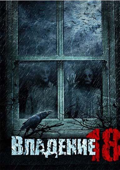 Смотреть фильмы зомби 2014 2015