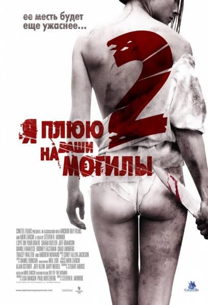 HD XPPX: Новинки кино смотреть бесплатно, новые фильмы ...