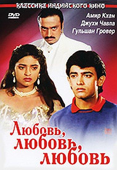 смотреть кино про любовь русские мелодрамы