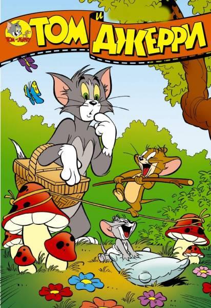 Том и Джерри ( 6 сезон ) смотреть онлайн